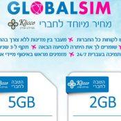 גלובל סים לגלישה ושיחות טלפון | מידע ו-14% הנחה!